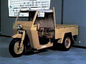 Mitsubishi Mizushima (1947)